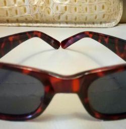 Ochelari de soare noi pentru copii
