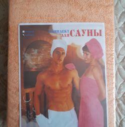 Towel female / sauna kit