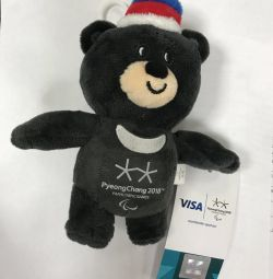 Talisman Bear Korea 2018