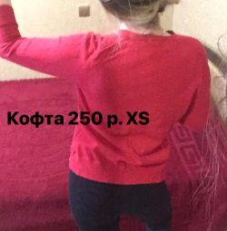 Кофта XS