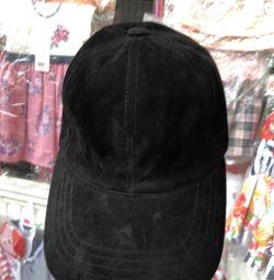 Men's cap natural suede.