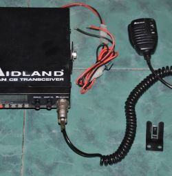 Midland Alan 78 Plus Radio Station