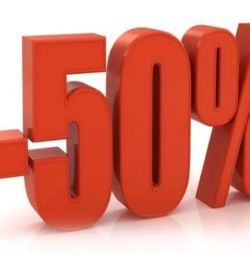 -50% for all things, jewelry, etc.