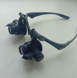 Magnifier glasses with illumination up to 25 times