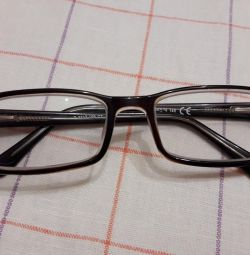 Glasses of myopia, for a distance