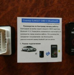 elm327 obd 2 Scanner eroare scanner.