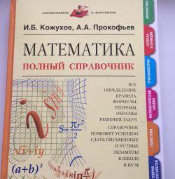 Manual de matematică