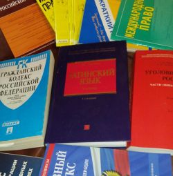Educational legal literature, codes
