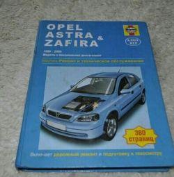 Κάντε κράτηση στο Opel Astra και στο Zafira