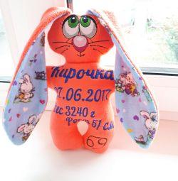 Bunny μετρικό για την παραγγελία