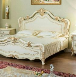 Elvira yatağı