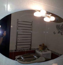 Mirror 110 × 60cm. Illumination, shelf.