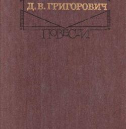 Д. В. Григорович. повісті