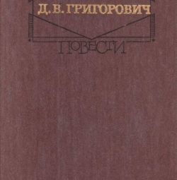 D.V. Grigorovich. öykü