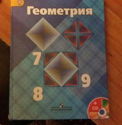 Geometry textbook 7-9 cells.