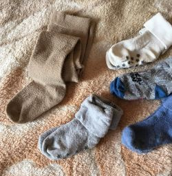 Tights and socks for 1.5 years old