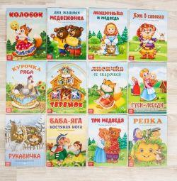 Seturi de cărți pentru copii Povești 12 buc 0+