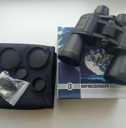 Bresser 70 × 70 binoculars