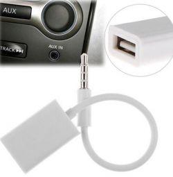 Переходник от AUX к USB 2.0