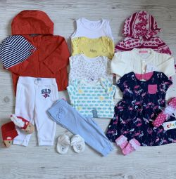 A package of things for a girl of 6-12 months
