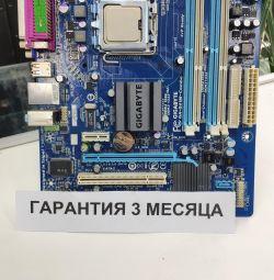 Plăci de bază 775 Gigabyte GA-G41M-Combo + Int
