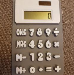 Magnet calculator