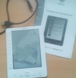 EBook. For parts
