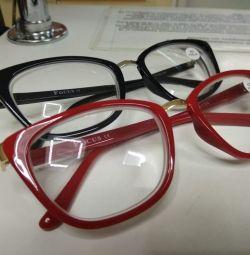 Очки f8292 готовые очки женские. Рц 62-64