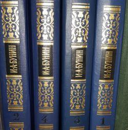 Βιβλία I.A.Bunin