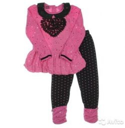 New suit Young Hearts 104-115
