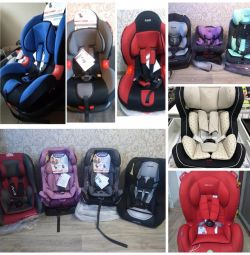 New chairs from birth to 7 years