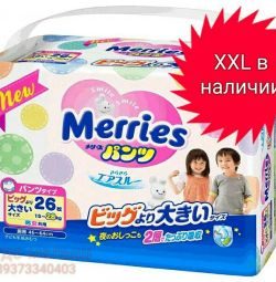 Panties XXL 15-28kg / 26pcs merries meries meris