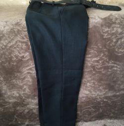 pantaloni școlari