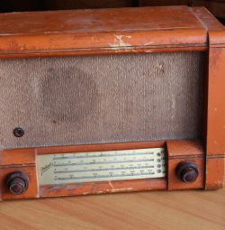 2 Radio Homeland-52 1958.56 year