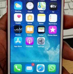 iPhone 7 κόκκινη ειδική έκδοση