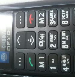 (New) Cell phone large buttons