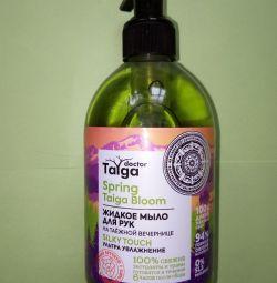 Мыло для рук Ультра увлажняющее 300мл Doctor Taiga