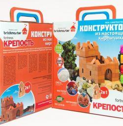Constructor BRICKMASTER FORTRESS / fântână 119 copii.