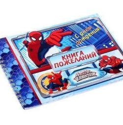 Γενέθλια Βιβλίο Επιθυμίας, Spiderman