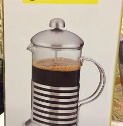 French coffee / tea press. The volume of 600ml. New✔️
