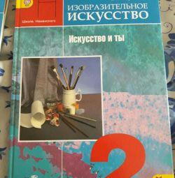 Manual și carte de lucru nou