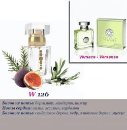 Парфюм. бальзам д/тела с ароматом Versace-Versense