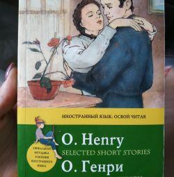 Адаптированный сборник на английском языке