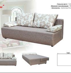 Sofa Uranus