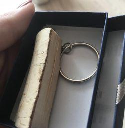 Keychain gift box