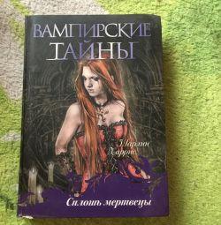 Το βιβλίο είναι εντελώς νεκρό