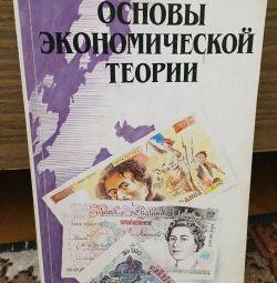 Textbook on economics