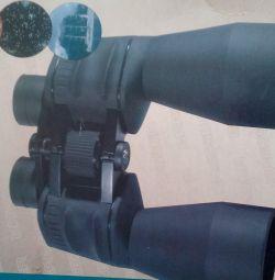 Binoculars Saturn, Germany