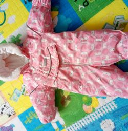 Carry overalls from birth to 68cm