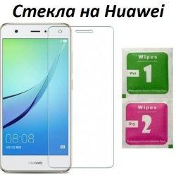 Sticlă pe Huawei